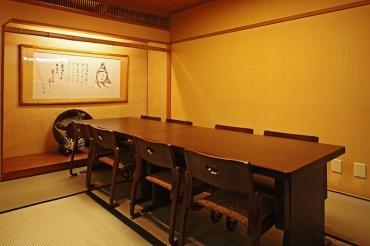 がんこ寿司 三宮寿司店